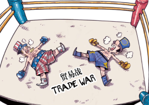 tradewar